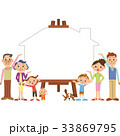 家族 家 キャンパスのイラスト 33869795