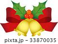 クリスマス ベクター ベルのイラスト 33870035