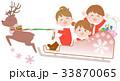 トナカイのソリと子供たち 33870065