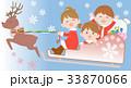 トナカイのソリと子供たち 33870066