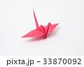 折り紙, 赤い鶴 33870092