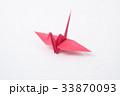 折り紙, 赤い鶴 33870093