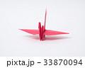 折り紙, 赤い鶴 33870094