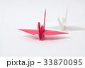 折り紙, 紅白の鶴 33870095