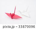 紅白の鶴, 折り紙 33870096