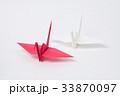 紅白の鶴, 折り紙 33870097
