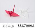 紅白の鶴, 折り紙 33870098