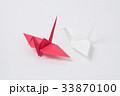 紅白の鶴, 折り紙 33870100