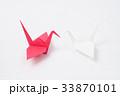紅白の鶴, 折り紙 33870101