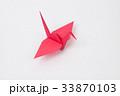 折り紙, 鶴 33870103