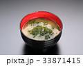 あおさの味噌汁 33871415