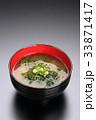 あおさの味噌汁 33871417