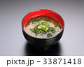 あおさの味噌汁 33871418