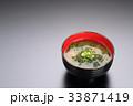 あおさの味噌汁 33871419