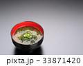 あおさの味噌汁 33871420