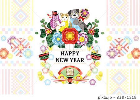 2018年2030年戌年完成年賀状「犬猫と花と縁起物(打出の小槌と瓢箪)」HAPPYNEWYEAR 33871519