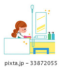 風呂掃除 女性 浴室のイラスト 33872055