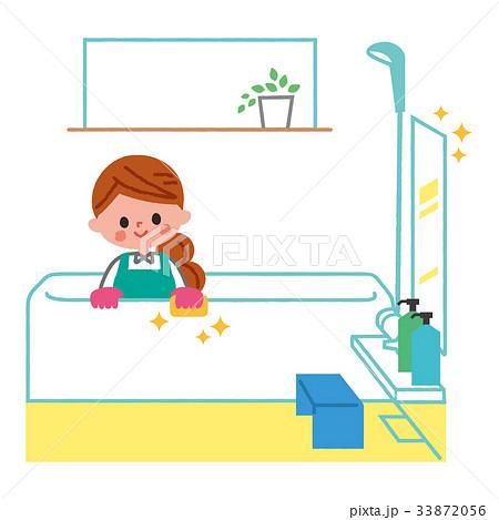 風呂掃除 イラスト タイプB 33872056