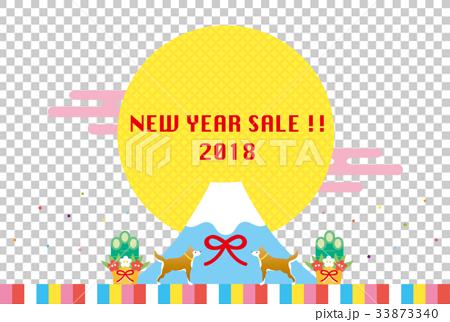 戌年素材-初売り 33873340