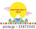 初売り 犬 戌年のイラスト 33873345