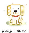 戌年 犬 年賀状のイラスト 33873588