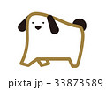 犬 年賀状 干支のイラスト 33873589