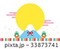 新春 新年 正月のイラスト 33873741