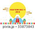 初売り 福袋 犬のイラスト 33873843