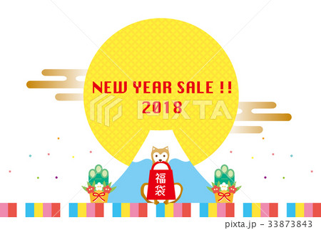 戌年素材-初売り 33873843