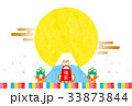 初売り 福袋 犬のイラスト 33873844