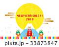 初売り 福袋 犬のイラスト 33873847