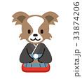 パピヨン 犬 年賀状のイラスト 33874206