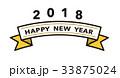戌年【年賀状・シリーズ】 33875024