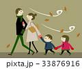 家族 冬 木枯らしのイラスト 33876916