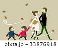 家族 冬 木枯らしのイラスト 33876918