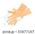 手洗い 33877167