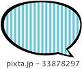 ふきだしストライプ 青 33878297