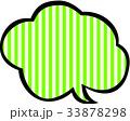 ふきだしストライプ 緑 33878298