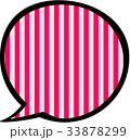 ふきだしストライプ ピンク 33878299