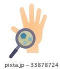 虫眼鏡 ウイルス ばい菌のイラスト 33878724