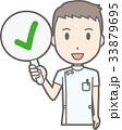 白衣を着た男性看護師がチェックマークの札を持っているイラスト 33879695