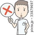 白衣を着た男性看護師がバツのマークの札を持っているイラスト 33879697