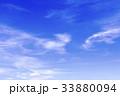 空 青空 雲の写真 33880094