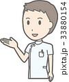 白衣を着た男性看護師が案内しているイラスト 33880154