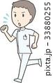 白衣を着た男性看護師が走っているイラスト 33880255