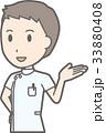 白衣を着た男性看護師が案内しているイラスト 33880408