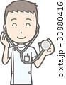 白衣を着た男性看護師が聴診器を持っているイラスト 33880416