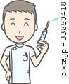 ベクター 男性 看護師のイラスト 33880418