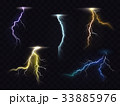 電光 稲光 雷光のイラスト 33885976