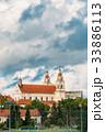 Vilnius, Lithuania. Church Of St Raphael The 33886113